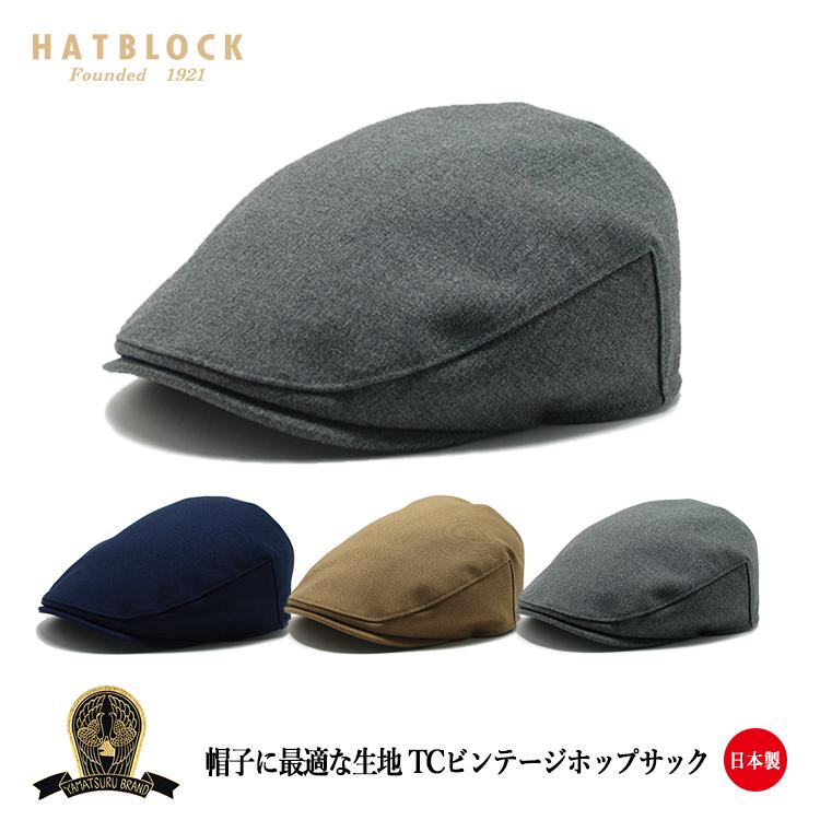 TCビンテージホップサック ハンチングマルゼ 日本製 ハンチング 帽子 大きいサイズ 【ラッピング・送料無料】