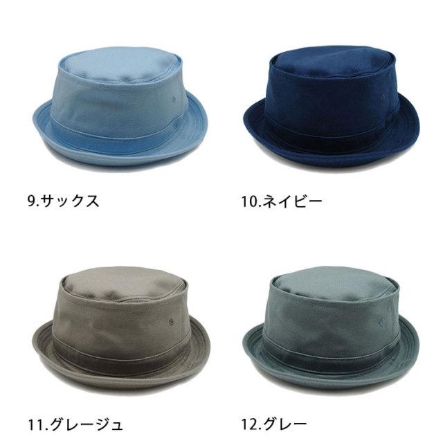 オックス・ポークパイハット カラー3