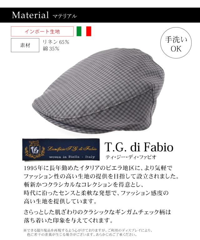 T.G. di Fabio ティ・ジー・ディ・ファビオ ハンチングマルゼ