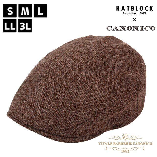 CANONICO カノニコ ハンチング マルゼ