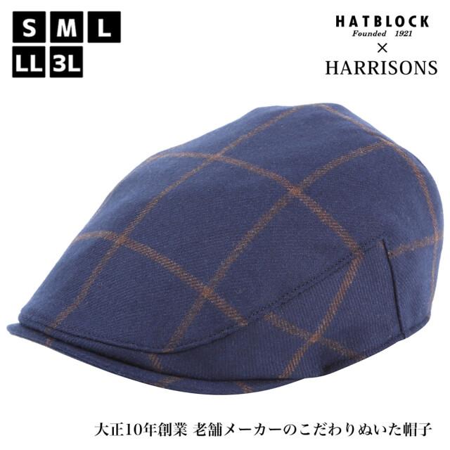 HARRISONS ラムウール ハンチング マルゼ HATBLOCK