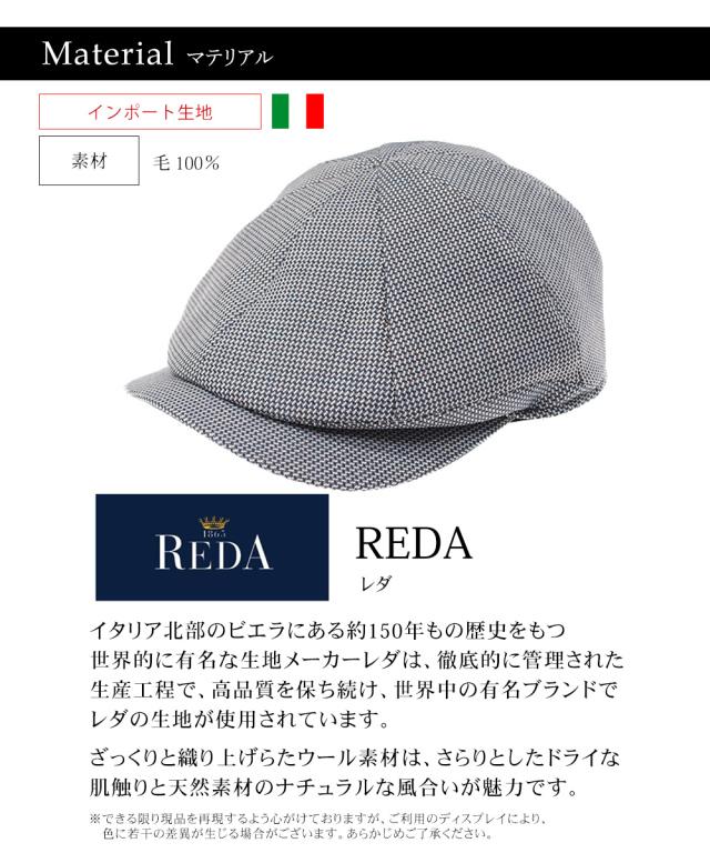 REDA (レダ) ウール ハンチングキャスケット