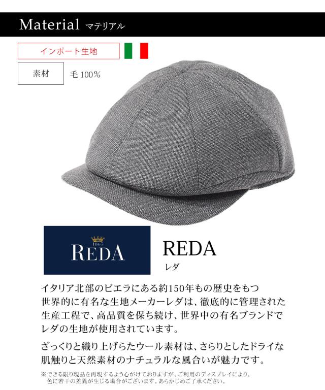 REDA (レダ) チャコールグレー ハンチングキャスケット