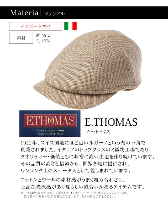E.THOMAS イートーマス ハンチングキャスケット
