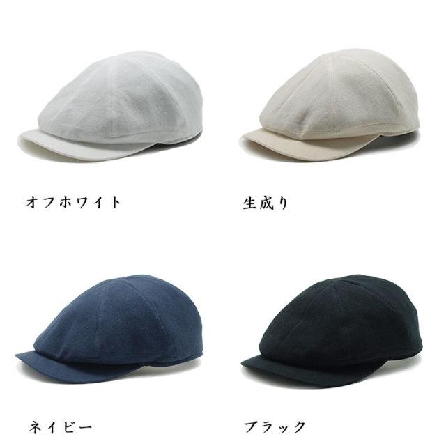 綿和紙ビエラハンチング・キャスケット_1