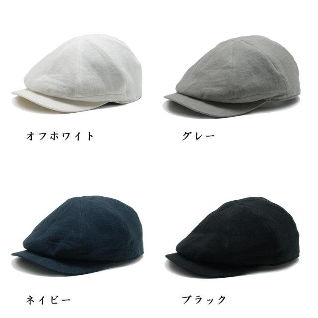 ハンチング・キャスケット都染め_1