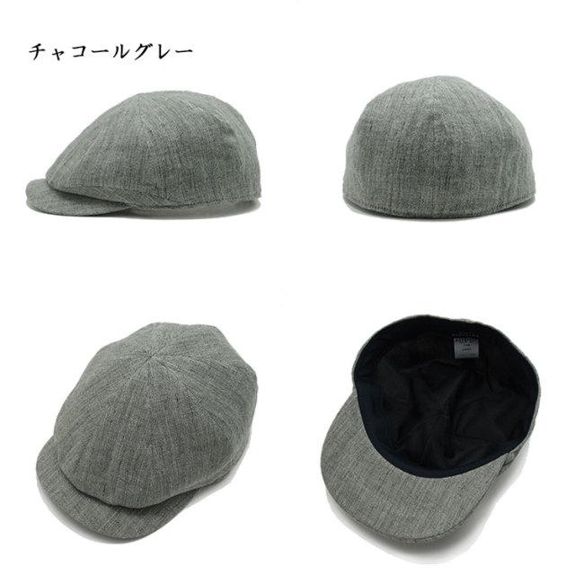 ハンチング・キャスケット吉美の衣ヘリンボン_1