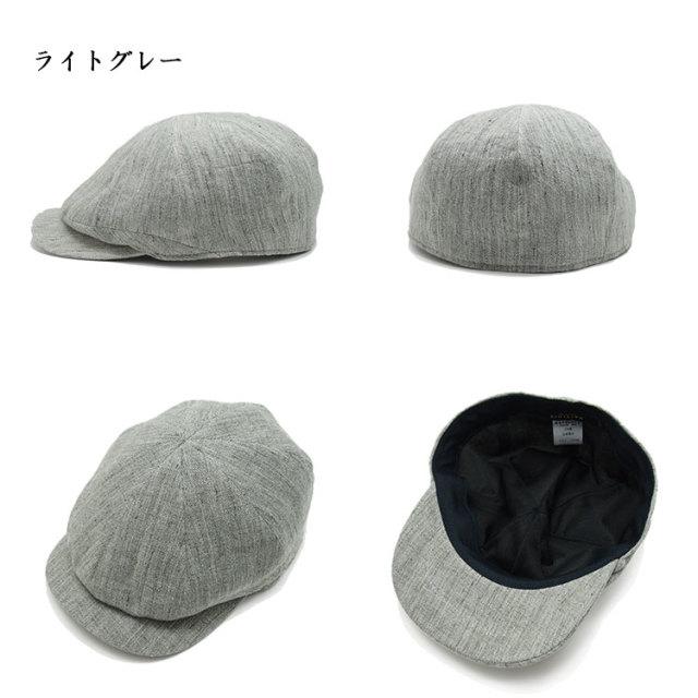 ハンチング・キャスケット吉美の衣ヘリンボン_2