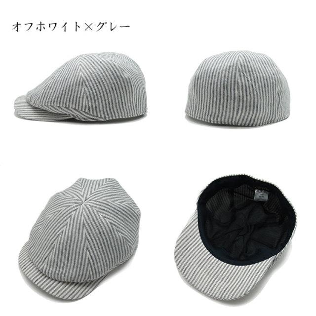 ハンチング・キャスケット吉美の衣ストライプ_2