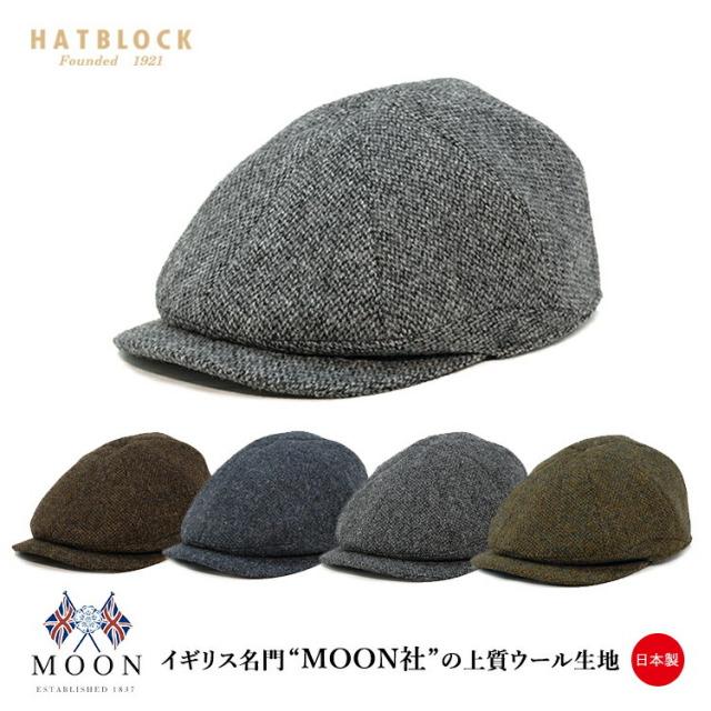 MOON 猫足織 ハンチングキャスケット 【送料無料】