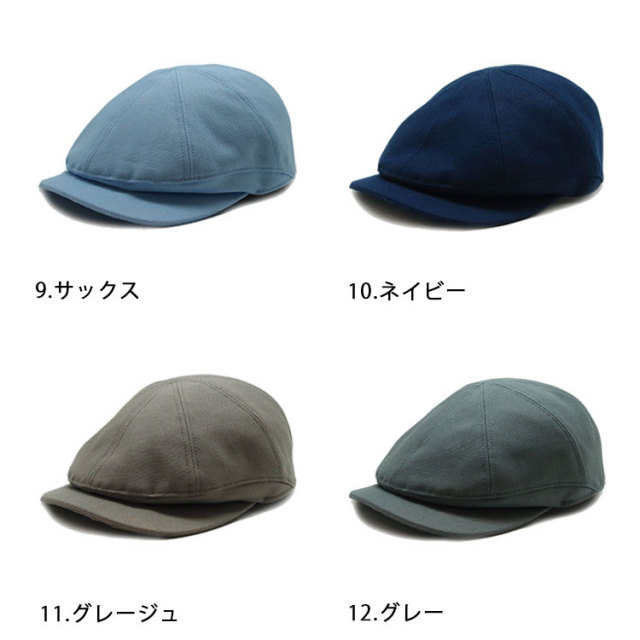 オックス・ハンチキャス カラー3