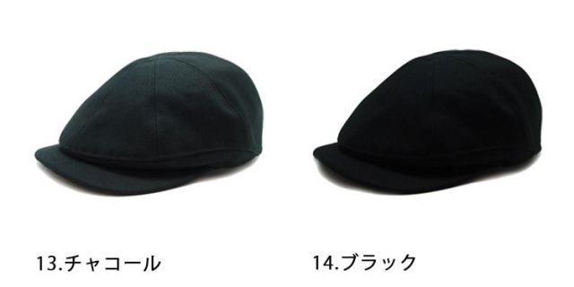 オックス・ハンチキャス カラー4