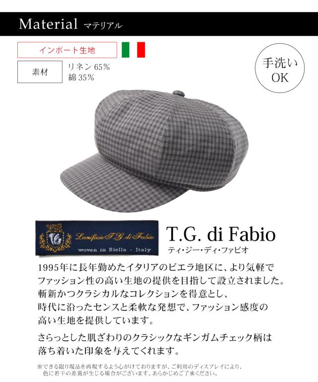 T.G. di Fabio ティ・ジー・ディ・ファビオ キャスケットヨーク
