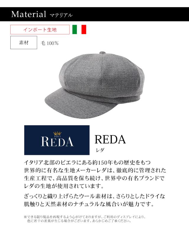 REDA (レダ) チャコールグレー キャスケットヨーク