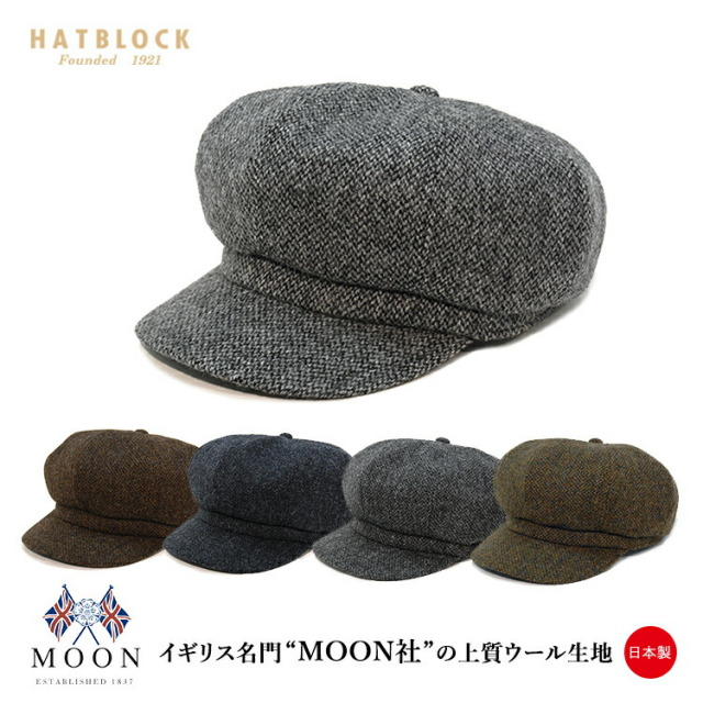 MOON 猫足織 キャスケットヨーク 【送料無料】