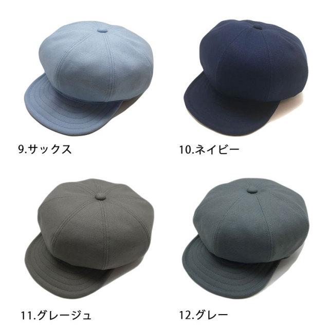 オックス キャスケット・ヨークZERO カラー2ヨー3