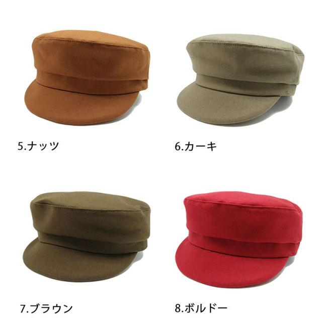 オックス キャスケット・タオ カラー2