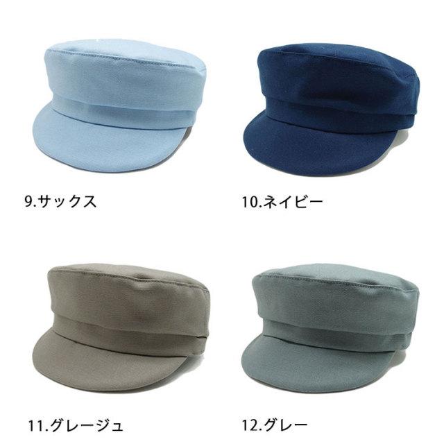 オックス キャスケット・タオ カラー3