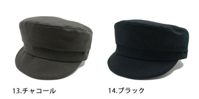 オックス キャスケット・タオ カラー4