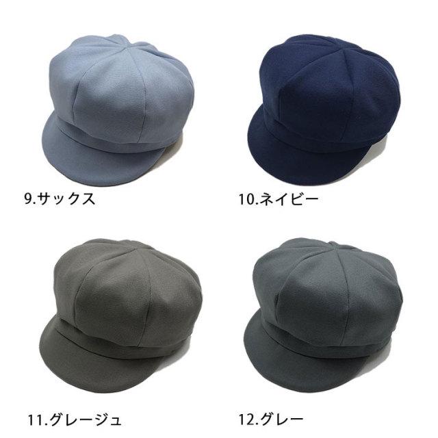 オックス キャスケット・キク カラー3