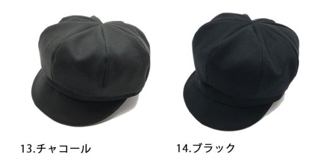 オックス キャスケット・キク カラー4
