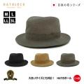 ホップサック_HATのポール