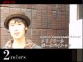 メリノウールポークパイハット(帽子/メンズ/大きいサイズ/小さいサイズ/こだわり/日本製 /秋冬/茶/ベージュ)