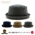 TCビンテージホップサック ポークパイハット M~3L 【ラッピング・送料無料】