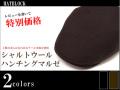 シャルトウールハンチングマルゼ(帽子 メンズ 秋 大きいサイズ 小さいサイズ)