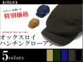 ロイハンチングローアン(帽子 メンズ 秋 大きいサイズ 小さいサイズ)