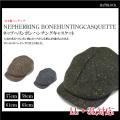 ネップヘリンボンハンチングキャスケット(麻 ベージュ 紺 帽子)