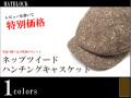 ネップツイードハンチングキャスケット(帽子 メンズ 秋 大きいサイズ 小さいサイズ)