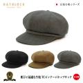 TCビンテージホップサック キャスケットヨーク S~3L 【ラッピング・送料無料】