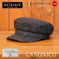 CANONICO カノニコ キャスケット・タオ HATBLOCK  【ラッピング・送料無料】