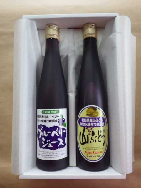 純国産シリーズ ブルーベリージュース・山ぶどうジュース詰め合わせ