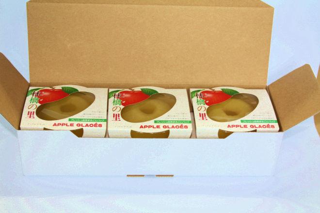 りんごゼリー3個入り