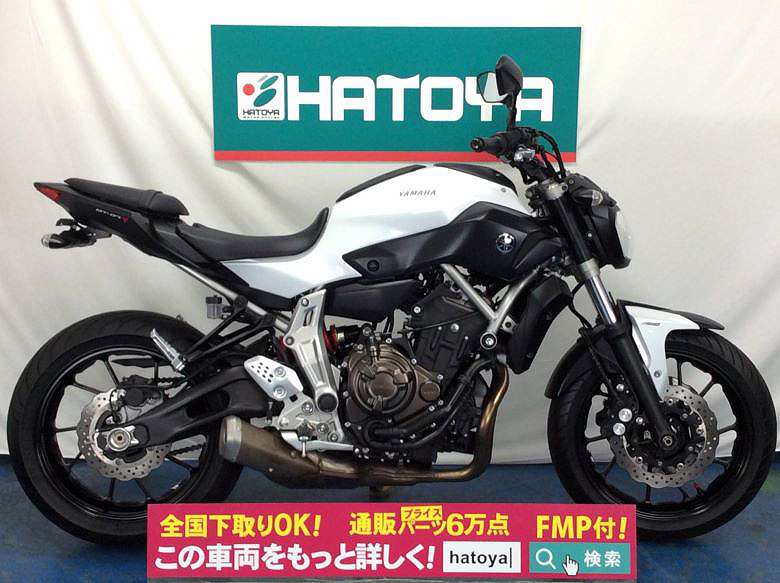 中古 ヤマハ MT-07 ABS YAMAHA MT−07ABS【0367u-ageo】
