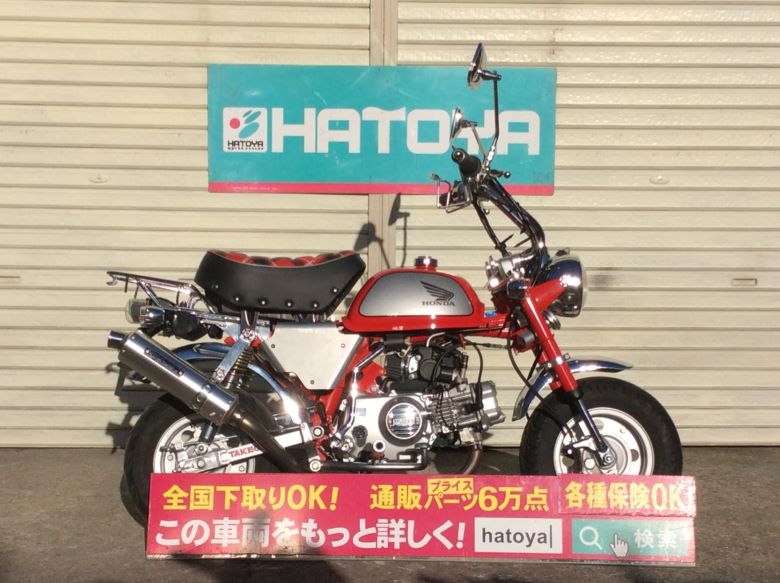 中古 ホンダ モンキーLTD HONDA MONKEY LTD【0871u-kawa】