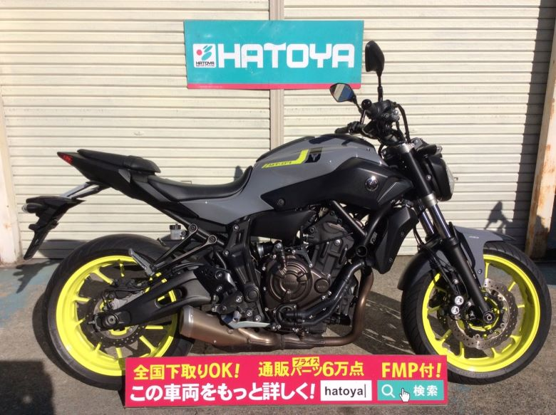 中古 ヤマハ MT-07 ABS YAMAHA MT−07ABS【0899u-kawa】