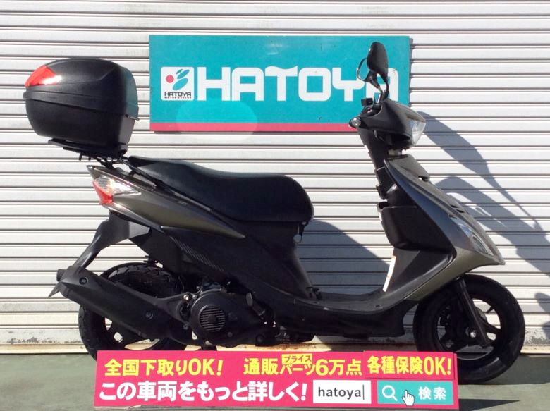 中古 スズキ アドレスV125-S LTD SUZUKI ADDRESS V125S LTD【0933u-kgoe】