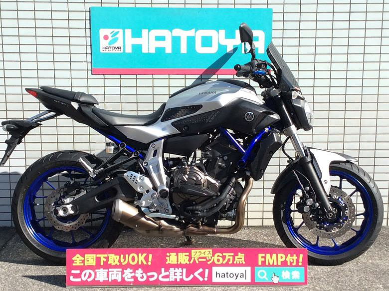 中古 ヤマハ MT-07 ABS YAMAHA MT−07ABS【0945u-yono】