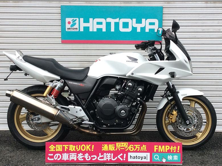 中古 ホンダ CB400スーパーボルドールABS HONDA CB400 SUPER BOL D'OR ABS【1409u-toko】
