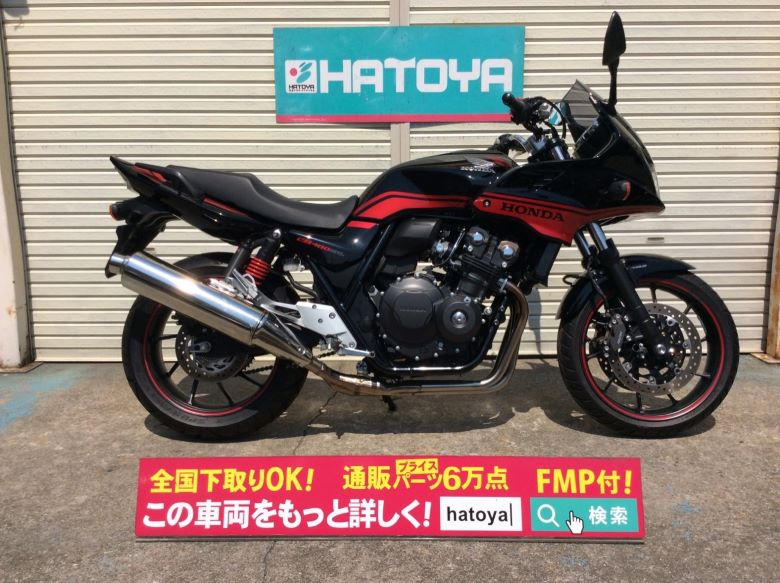 中古 ホンダ CB400スーパーボルドールABS HONDA CB400 SUPER BOL D'OR ABS【3005u-kawa】