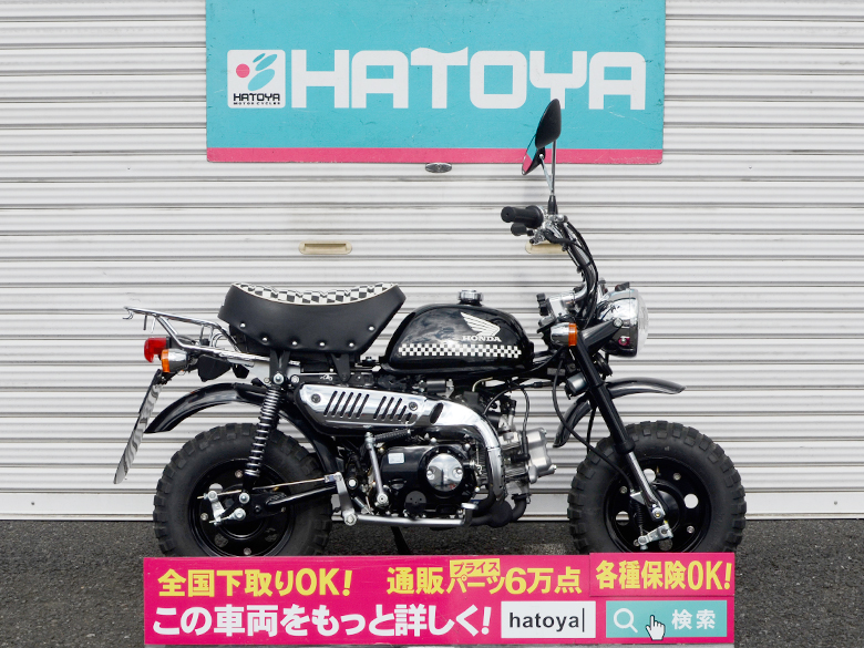中古 ホンダ モンキーLTD HONDA MONKEY LTD【6838u-toko】