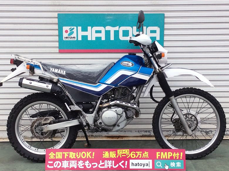 中古 ヤマハ セロー225WE YAMAHA SEROW 225 WE【9581u-kgoe】
