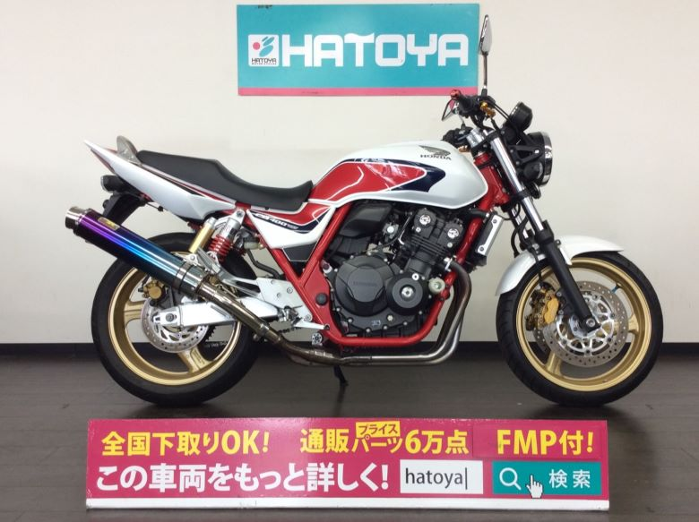 中古 ホンダ CB400Super Four VTEC HONDA
