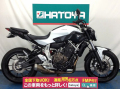 中古 ヤマハ MT-07 ABS YAMAHA MT-07ABS【0367u-ageo】
