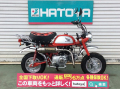 中古 ホンダ モンキーLTD HONDA MONKEY LTD【1168u-kgoe】