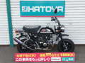 中古 ホンダ モンキーLTD HONDA MONKEY LTD【1203u-soka】
