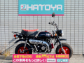 中古 ホンダ モンキーLTD HONDA MONKEY LTD【7117u-yono】
